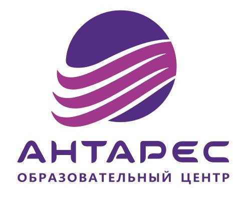 """Региональный центр выявления и поддержки одаренных детей """"Антарес"""""""